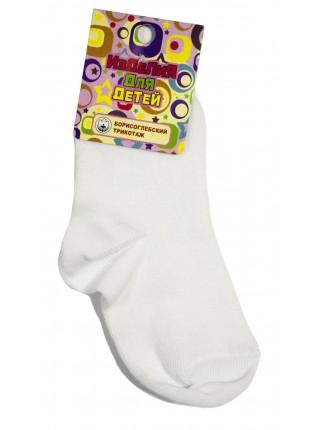Детские носки белые,хлопок