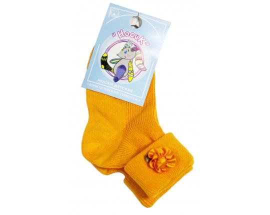 Детские носки из хлопка