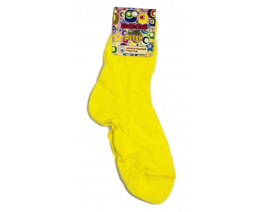 Детские носки из хлопка. 8С7