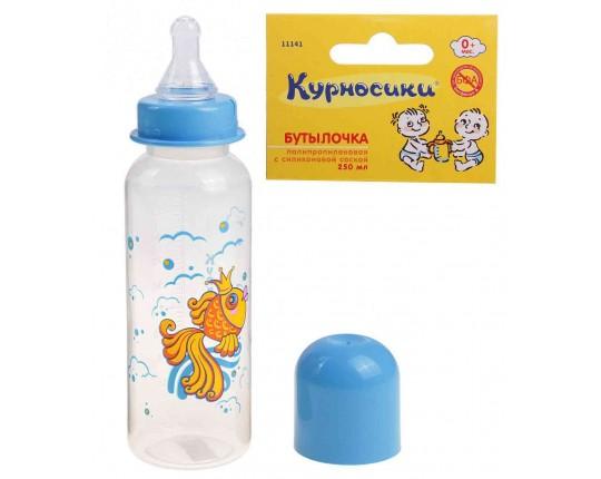 """Бутылочка """"Золотая рыбка"""" с силиконовой соской с 0 мес. 250 мл"""