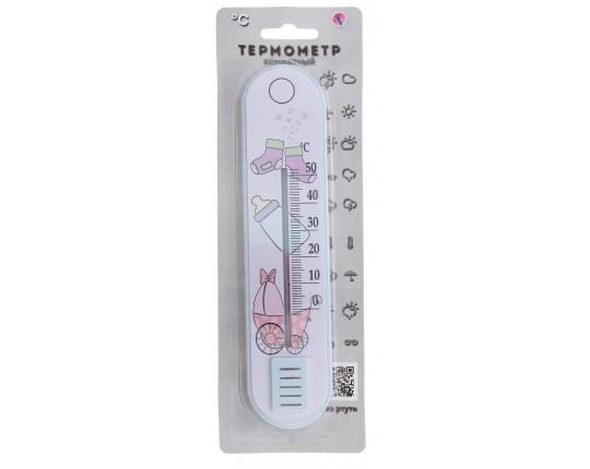 Термометр комнатный в блистере КОЛЯСКА