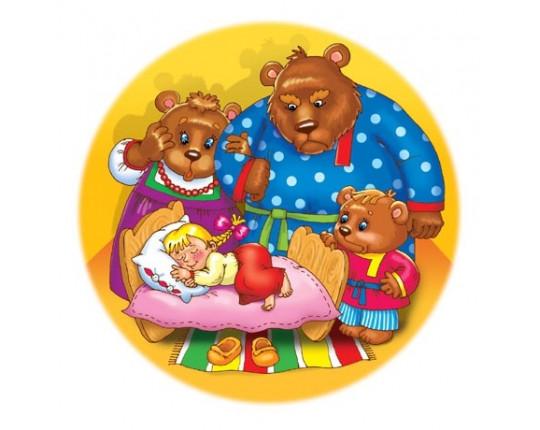 Три медведя. Мягкий круглый пазл в пакете (30 элементов)