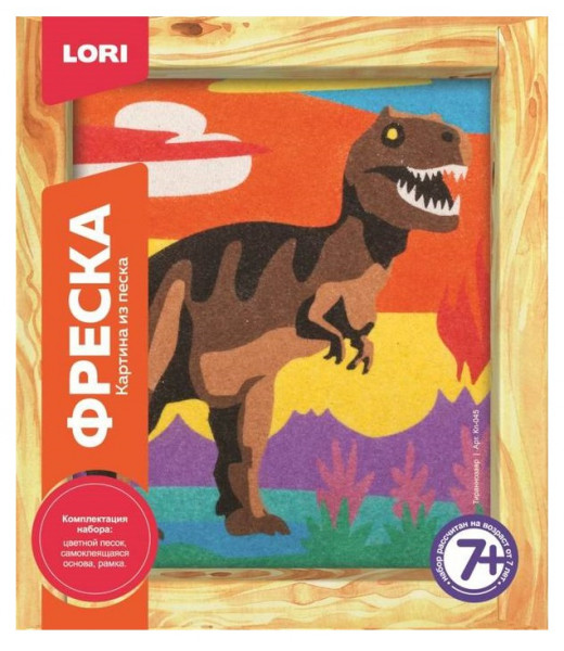 "Картина из песка ""Фреска"" - Тиранозавр"