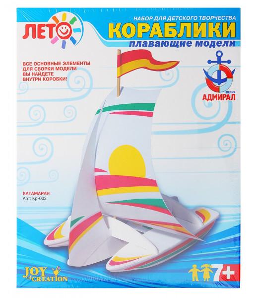 """Набор для изготовления плавающей модели корабля """"Катамаран"""""""