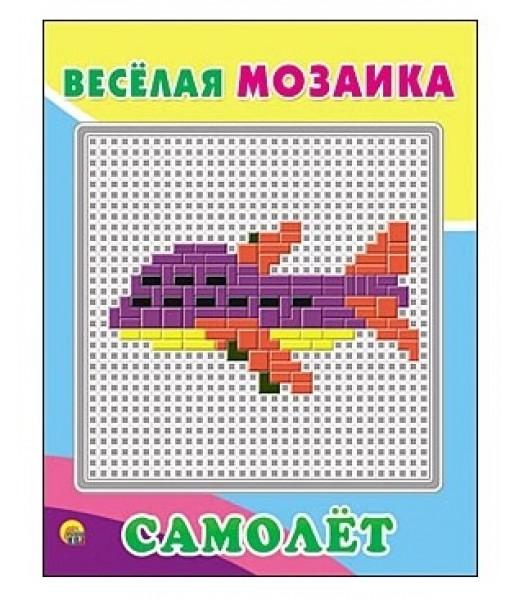 """Весёлая мозаика """"Самолет"""""""