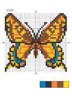 """Набор для вышивания """"Бабочка """" с рамкой"""