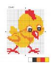 """Набор для вышивания крестиком """"Цыпленок"""", с пяльцами и иглой"""