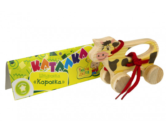 Каталка-шнуровка-Коровка