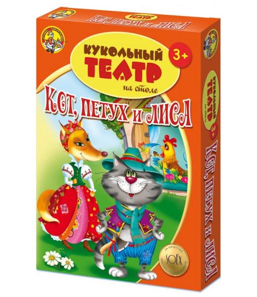 """Театр кукольный на столе """"Кот, петух и лиса"""""""