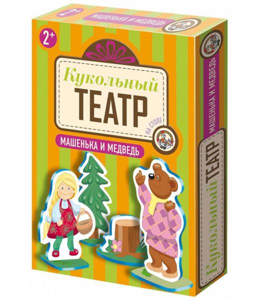 """Кукольный театр на столе """"Машенька и Медведь"""""""