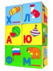 """Кубики Мякиши """"Азбука в картинках"""", 6 штук"""
