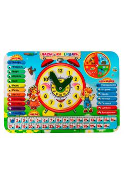 "Рамка-вкладыш «Календарь с часами"""