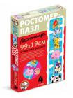 """Ростомер-пазл """"Лестница"""", 4 элемента"""