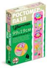 """Ростомер-пазл """"Цветочек"""", 4 элемента"""