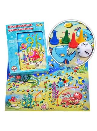 """Настольная игра-ходилка """"Подводные приключения"""""""