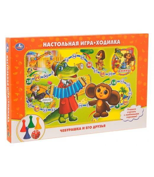 """Ходилка """"Чебурашка и его друзья"""""""