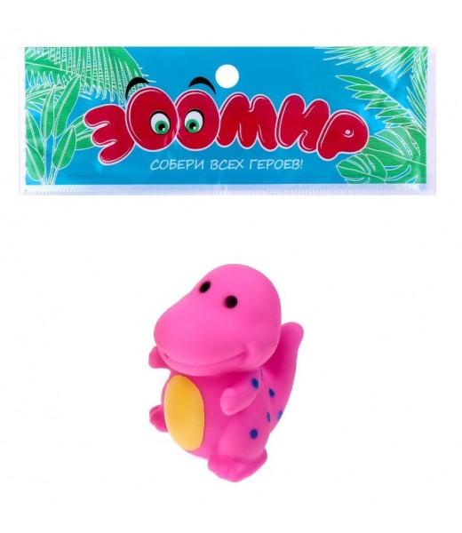 """Игрушка для игры в ванной """"Динопарк"""""""