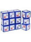 """Говорящие кубики """"Алфавит"""" (12 шт, 5.5 см)"""