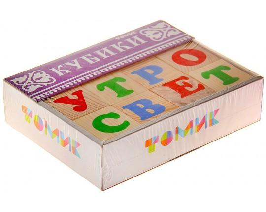 """Набор деревянных кубиков """"Алфавит"""", 12 шт."""