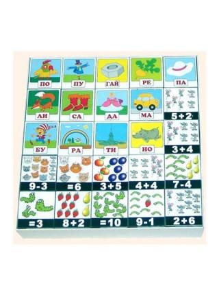 """Кубики """"Букварь и арифметика"""" (25 шт.)"""