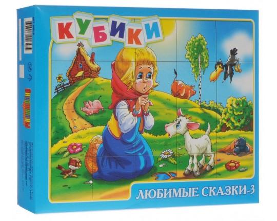 """Кубики """"Любимые сказки 3"""" (20 штук)"""