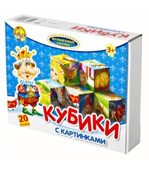 """Кубики """"Волшебные сказки"""" (20 шт.)"""