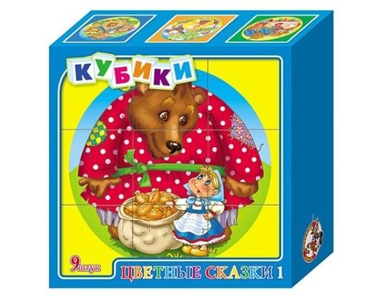 """Кубики """"Цветные сказки 1"""", 9 штук"""