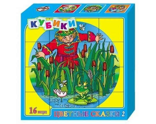 """Кубики """"Цветные сказки 2"""" (16 шт.)"""