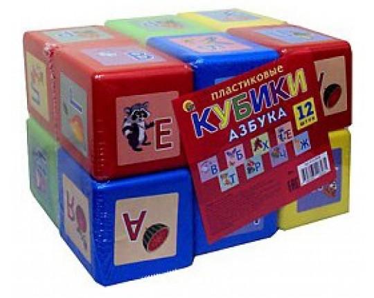 """Пластиковые кубики """"Азбука"""" 12 шт"""