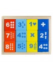 """Деревянные кубики """"Математика"""", окрашенные, 12 шт."""