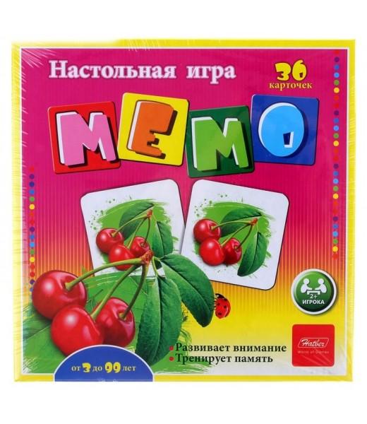 """МЕМО """"Фруктовый коктейль"""""""