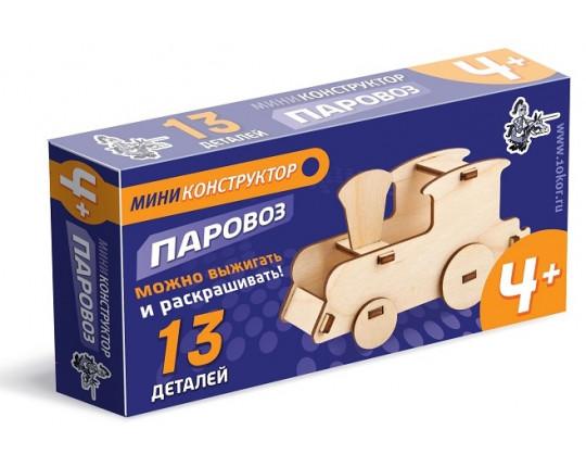 """Мини-конструктор деревянный """"Паровоз"""""""