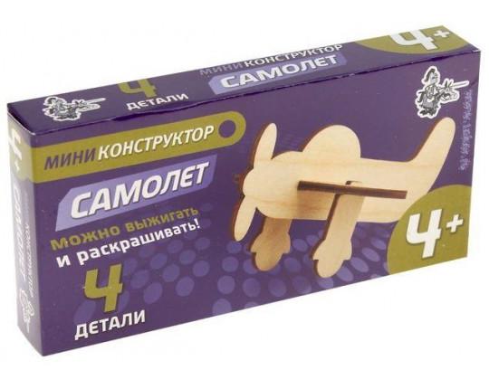 """Мини-конструктор деревянный """"Самолет"""""""