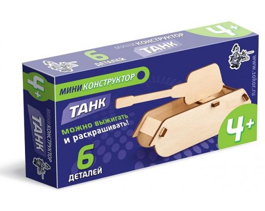 """Мини-конструктор деревянный """"Танк"""""""