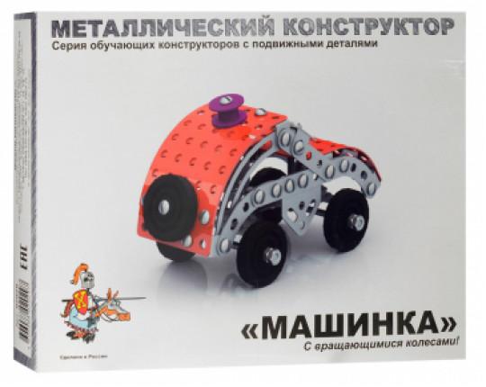 """Металлический конструктор """"Машинка"""" (с подвижными деталями)"""