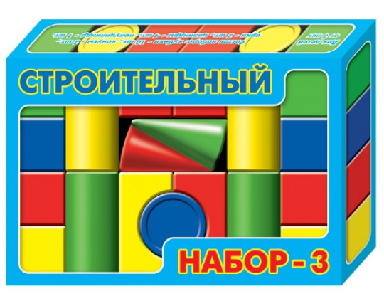 Строительный набор №3 в коробке, 19 элементов
