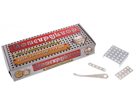 Конструктор металлический - 6 (для уроков труда)