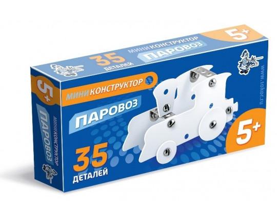 """Мини-конструктор """"Паровоз"""", 35 деталей"""