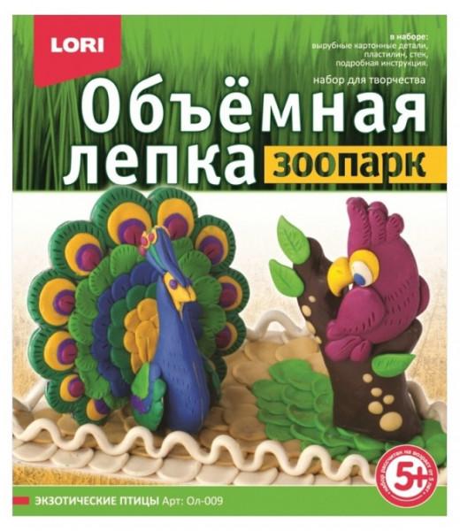 """Объемная лепка из пластилина """"Зоопарк"""" - Экзотические птицы"""