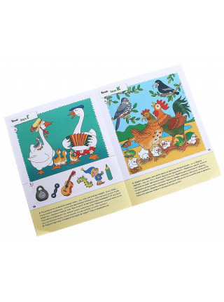 Уроки грамоты для малышей. Младшая группа 3+. Рабочая тетрадь