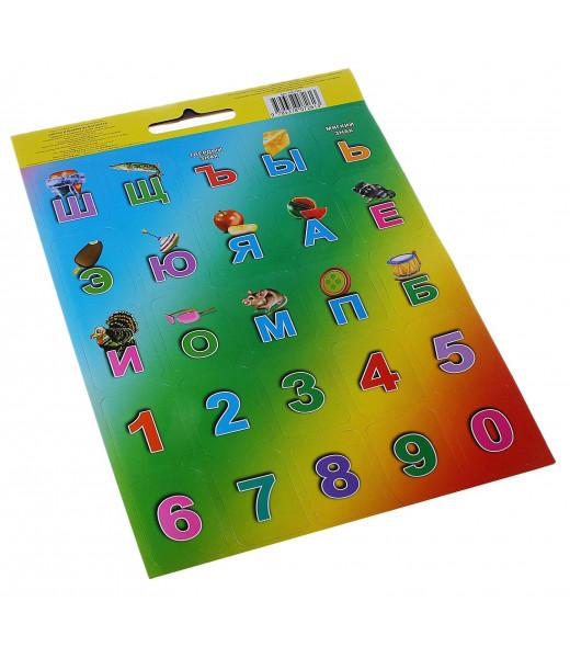 """Обучающие карточки """"Азбука-цифры"""", на магнитах"""