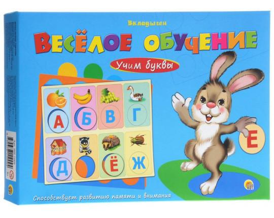"""Веселое обучение """"Учим буквы"""""""
