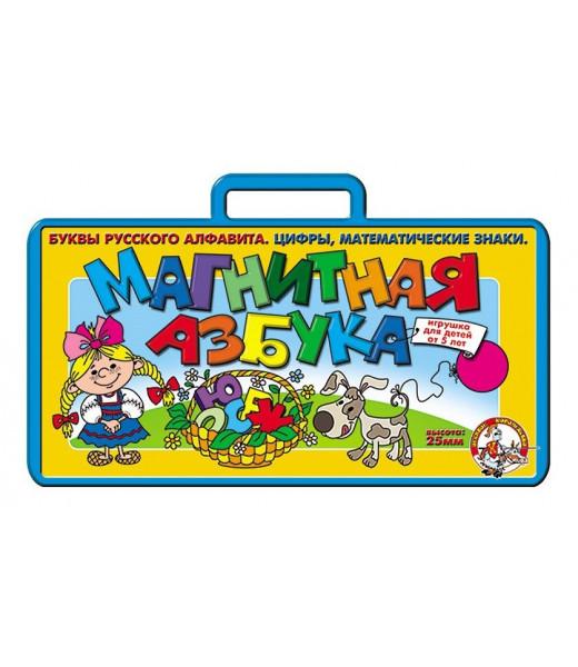 Магнитная азбука в чемоданчике (доска, русские буквы и цифры)