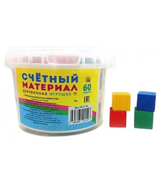 Счётный материал 60 элементов. Игрушка деревянная