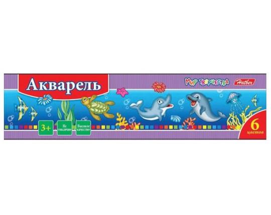 """Акварель """"Дельфины"""" (6 цветов, без кисти)"""