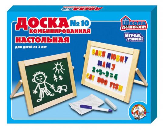 Доска комбинированная №10
