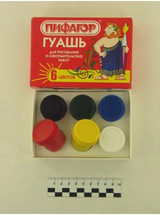 """Гуашь """"Пифагор"""" (6 цветов)"""