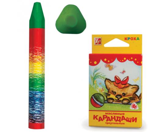 """Масляные карандаши треугольные """"Кроха"""" (6 цветов)"""