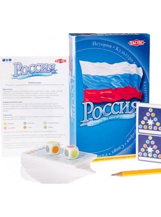 Россия для детей компакт версия