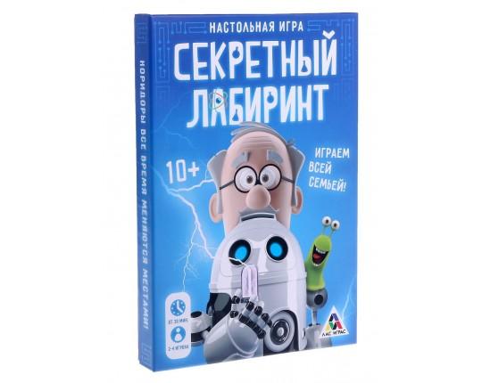 """Игра """"Секретный лабиринт"""""""
